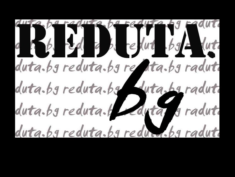 reduta-logo-11