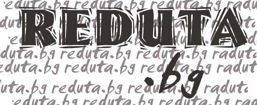 reduta-logo-3