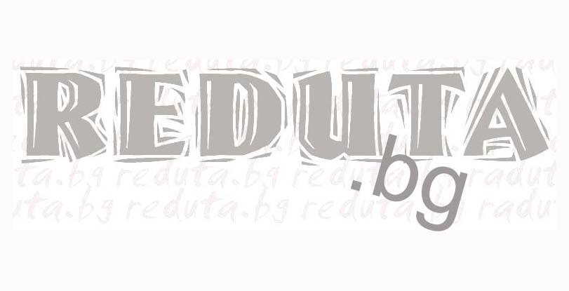 reduta-logo-4